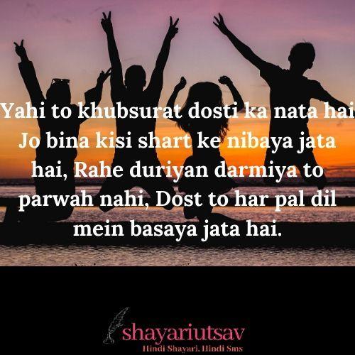 51 Orignal Best Friendship Shayari in hindi 2020 Best ...
