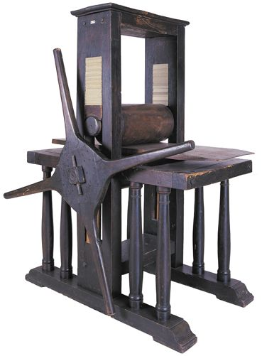 une presse Stanhope (modèle 1795)