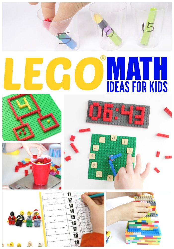 Lego Math Ideas for Kids :: how to teach math using lego :: lego math lessons