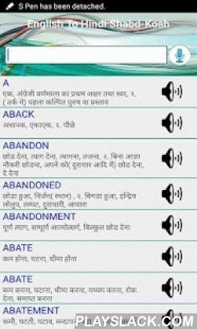 ShabdKosh Offline Dictionary  Android App - playslack.com ,  Shabdkosh Offline DictionaryGet the great collection of Shabdkosh English To Hindi Offline Dictionary....The free application provide free word meanings...It will provide you thousands of words in English to Hindi or English to Hinglish format.It has both online and offline mode available So user can work without internet connection..Translate Individual words....The user can search the words manually....A light weight app works…