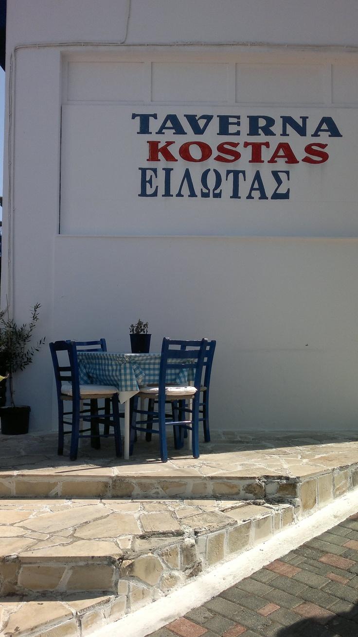 Kostas at Piskopiano Crete