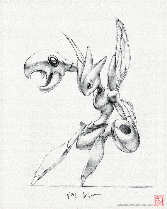 "Scizor - 8 x 10"" print (pokemon drawing, art, bug, steel, artwork, gaming, nintendo, decor)"