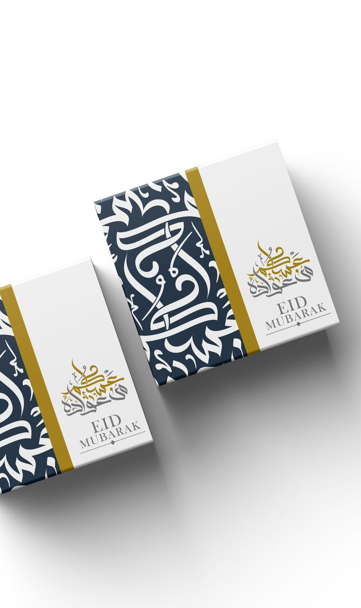 "Check out my @Behance project: ""Eid Gift Boxes & Greetings"" https://www.behance.net/gallery/52726031/Eid-Gift-Boxes-Greetings"