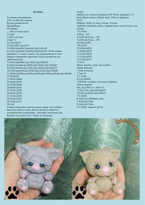 Amigurumi Cat Tutorial : 1000+ images about Crochet toys and Amigurumi on Pinterest