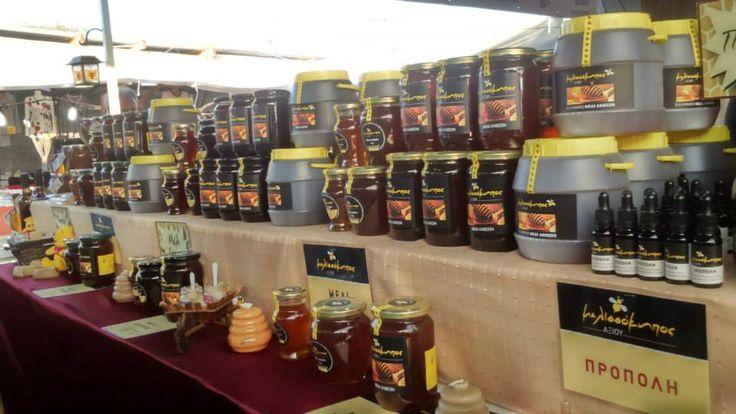 """""""Μελισσόκηπος Αξιού"""" στη Gigagora.  www.gigagora.gr/melisokipos-axiou  Οικογενειακή επιχείρηση που ασχολείται με τη μέλισσα και τα προϊόντα της από το 2004, η έδρα μας είναι στα Κύμινα Δ. Δέλτα - Θεσσαλονίκης. Παράγουμε: ανοιξιάτικο μέλι (ανθόμελο από τους οπωρώνες της Μακεδονίας), φθινοπωρινό μέλι (δάσους από την Χαλκιδική), μέλι Ερείκης (Χαλκιδικής), βασιλικό πολτό, γύρη ποικίλης ανθοφορίας και κάστανου, πρόπολη, απόσταγμα μελιού (δάκρυ μέλισσας), κεραλοιφές.."""
