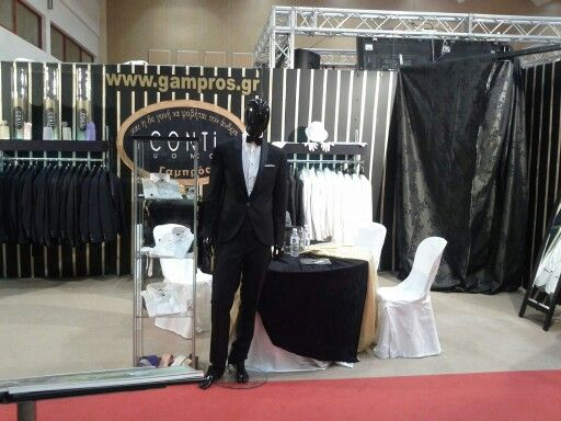 Expowedding Thessaloniki