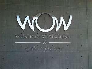 World of Wearable Arts Museum, Nelson NZ