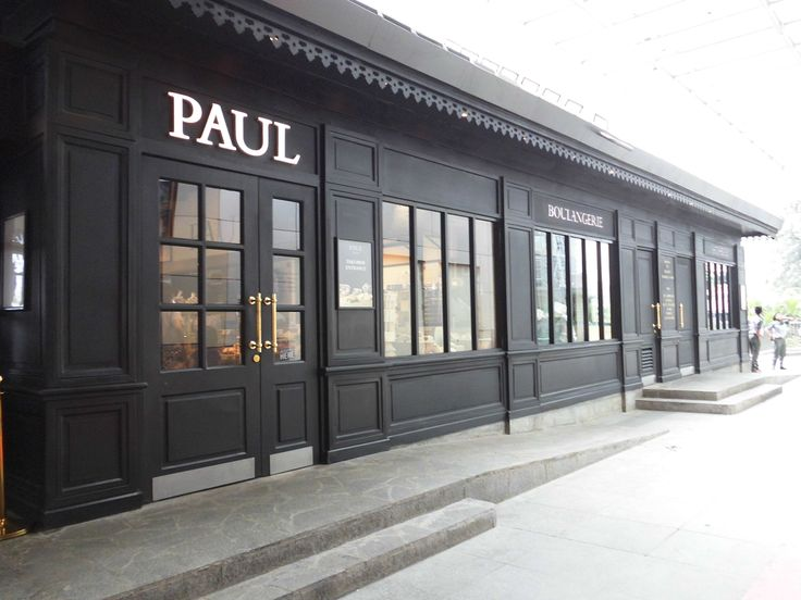 The Legendary French Bakery  #Paul #patiserrie #boulangerie