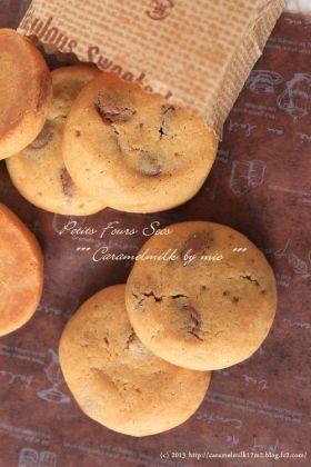 「カントリーマアム風ソフトクッキー・キャラメルバニラ」きゃらめるみるく   お菓子・パンのレシピや作り方【corecle*コレクル】