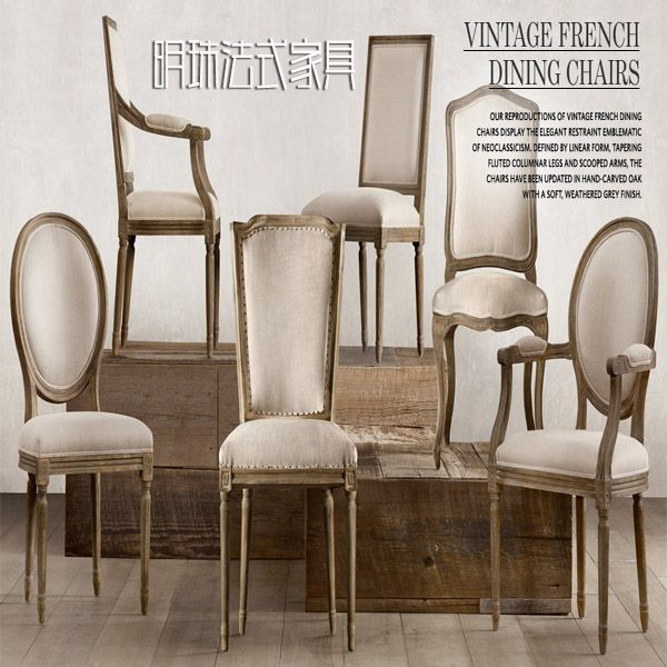 28++ Vintage french dining table Ideas