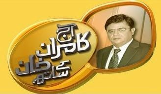 Aaj Kamran Khan Ke Saath (Muzakraat Khatam..Operation Shuru..!!) – 16Th June 2014 ~ Online Media Portal | Live Cricket Streams | Online Pakistani, Indian Tv Shows