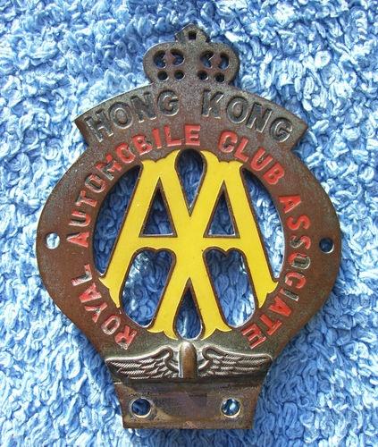 1950s HONG KONG AA - ROYAL AUTOMOBILE CLUB ASSOCIATE