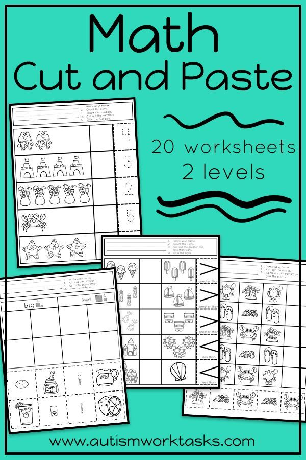 Summer Cut and Paste Math Worksheets | Summer worksheets, Elementary ...