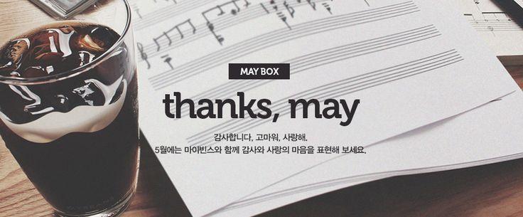 2014.05_1 box