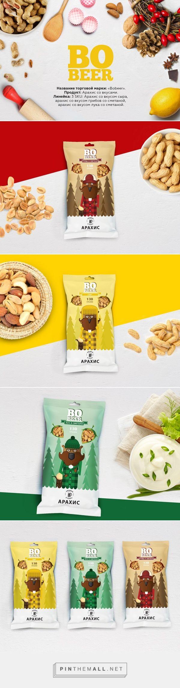 The Best Packaging | BoBeer – арахис к пиву (Концепт) by Viktoria Pl. Walker curated by Packaging Diva PD.  Nuts for the packaging smile file : )