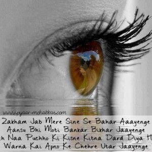 very-heart-touching-shayari-in-hindi-2