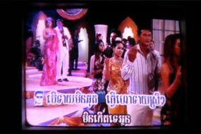 Video 20 – Karaoke camboyano (ni Georgie Dann lo haría mejor)