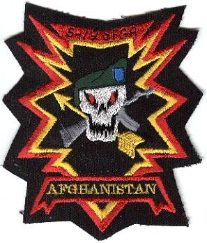 19th Special Forces Group Pocket Patches 5th Battalion Afghanistan Service