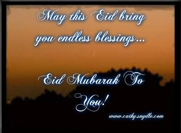 Eid Mubarak Greeting Quotes: Eid Mubarak, Eid Wishes And Eid Quotes