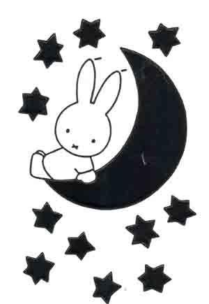 Nijntje op de maan. Design: Dick Bruna