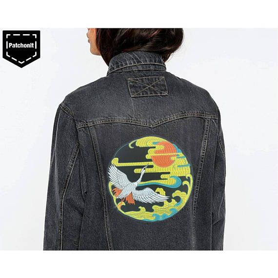 374c8335762 Show the world your unique style with Patchonit s Back Patch   Embroidered  Patch   Large Patch for Jackets.