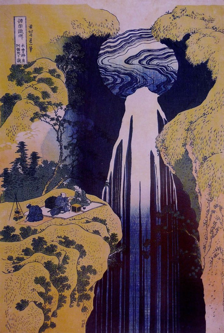 Color in japanese art - Katsushika Hokusai Amida Waterfall At The End Of The Kiso Road From The Series A Tour Of Japanese Waterfalls About Woodblock Color Print X Cm