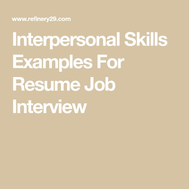 Interpersonal Skills Examples For Resume Job Interview