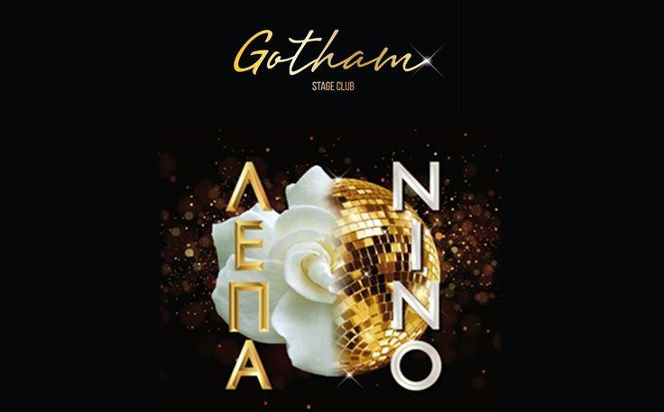 Το #Gotham Stage club υποδέχεται στη σκηνή του για φέτος, τον χειμώνα τους #Νίνο, Λευτέρη #Πανταζή, Θωμαής Απέργη, Δημήτρη Τικτόπουλο. #Τηλέφωνο Επικοινωνίας / Κρατήσεις: 211 850 3680 http://www.athensreserve.gr/mpouzoukia/gotham-stage-club