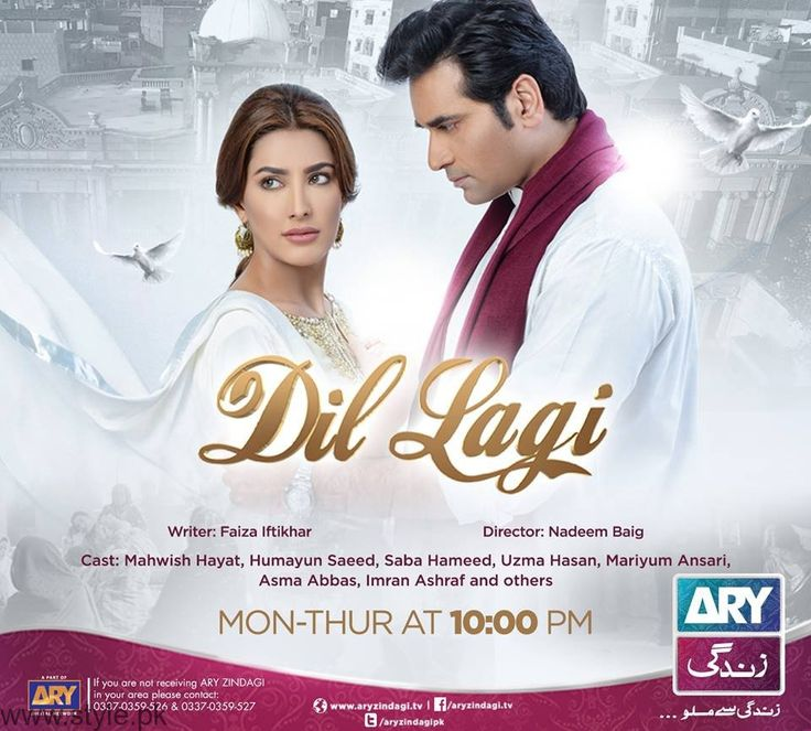 Dillagi - Best Pakistani TV Dramas