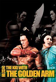Watch Kid With The Golden Arm Online. Director Chang Cheh reunites the Five Venoms in his second biggest cult hit in the West. It's Lo Meng's most memorable performances whose showdown with fellow Venom Kuo Chue is artistically violent while being graphically artsy.