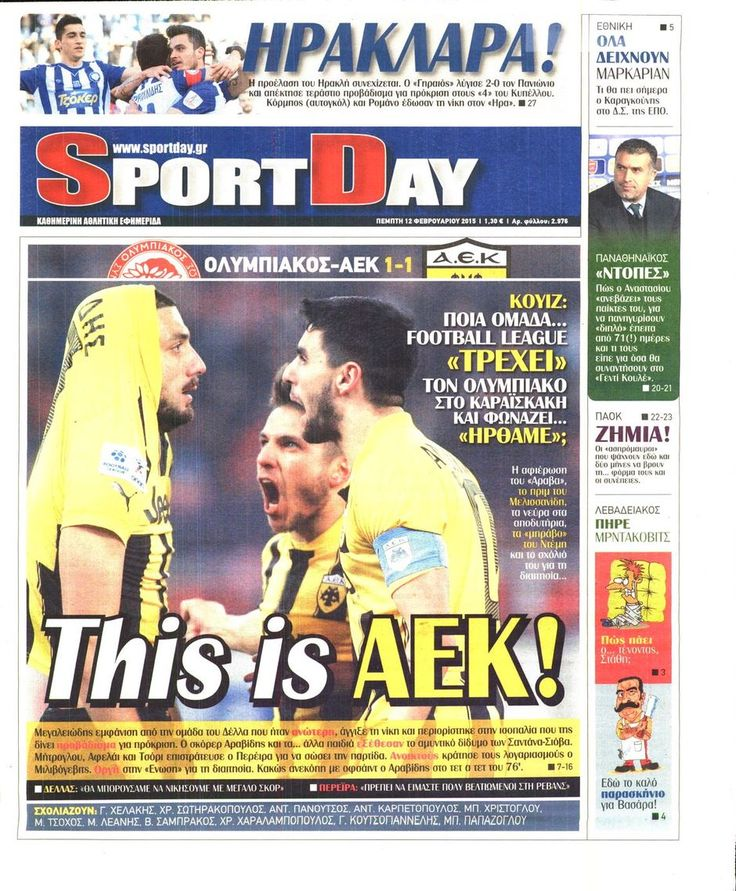 Olympiacos - AEK FC 1-1 // Cup match 2014/2015 // Proud for you