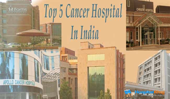 Top 5 #Cancer Hospitals in India 2017