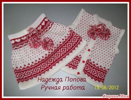 Костюмчик для 2-летней девочки - Вязание для детей - Страна Мам
