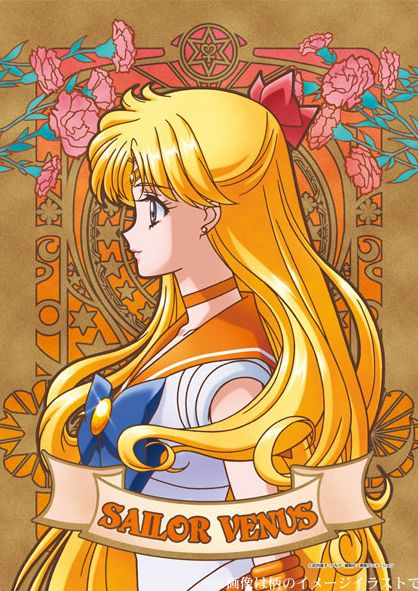 Sailor Moon Crystal portrait poster/puzzle series featuring Sailor Venus