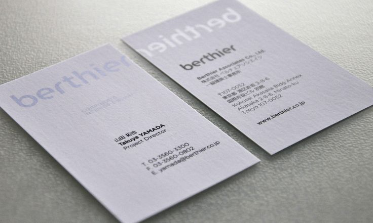Berthier — David Airey — brand identity design portfolio