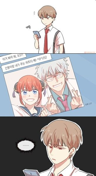 Gintama , Okita x Kagura  and Gintoki