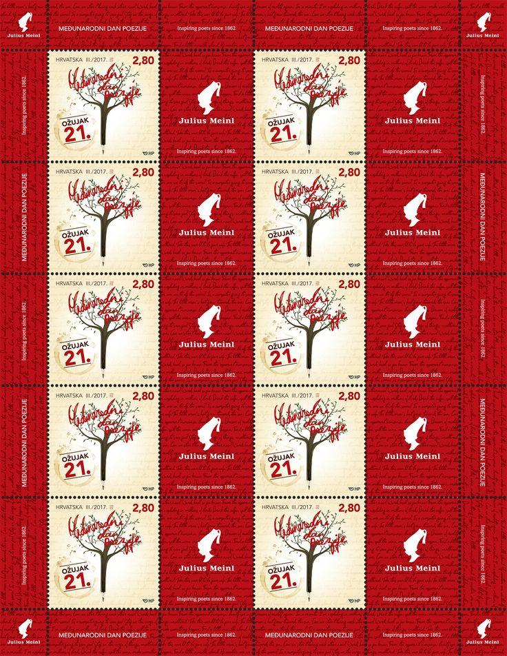 Croatia - 2017 World Poetry Day: Tree of Poetry M/S (MNH)