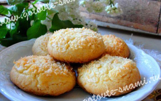 Кокосовое печенье — нежное и рассыпчатое