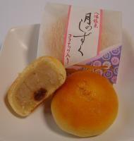 八幡銘菓「月のしずく」