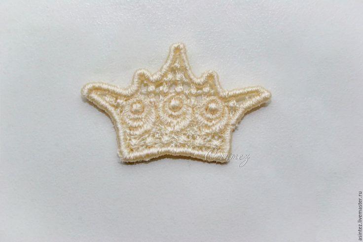 Купить вышивка аппликация пришивная кружево королевская Корона нашивка FSL - вышитая аппликация
