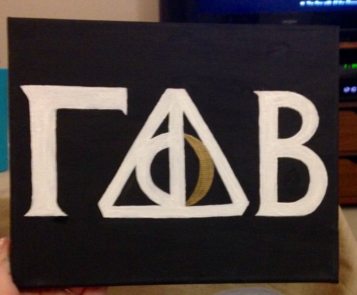 Harry Potter Gamma Phi Beta Canvas Big Little Bin