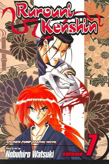 Rurouni Kenshin 7: In the Year of Meiji, May 14th