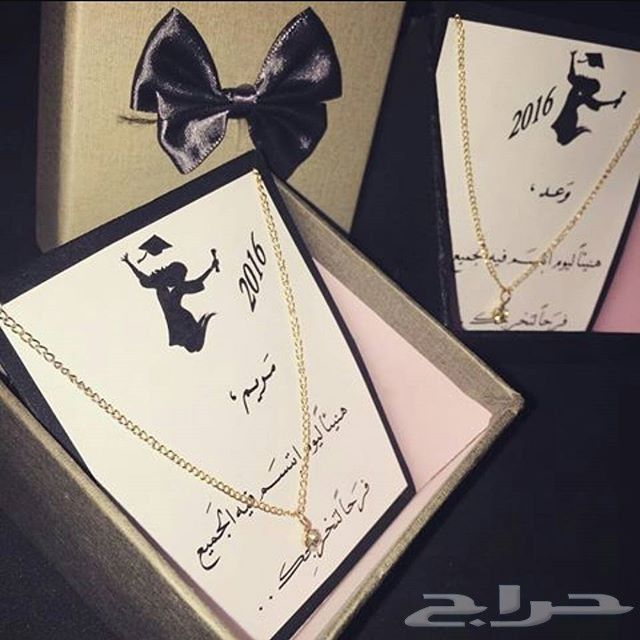 هدايا تخرج Graduation Diy Grad Gifts Diy Gifts