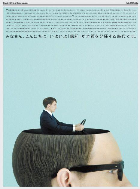 01 三菱UFJ信託銀行   WORKS   Kitchen Sink.  操縦 ミニチュア 脳 頭