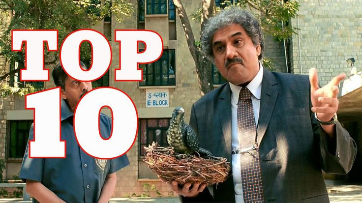 Top 10 Inspirational Movies | Hindi best movies list | media hits Top 10 Inspirational Movies | indian movies list bollywood movies list 2015 best comedy movies Everyone needs a inspiration to lead a life. Here we present you with the source from which you can get inspired and lead your life. Welcome to media hits. Today we are sharing Top 10 MOVIES Inspirational movies best comedy movies of all time list of 2015 films . Top MOVIES bollywood movies list 2015 best comedy movies The movies on…