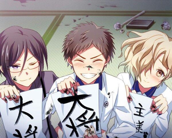 Yagen, Atsushi, Gokotai