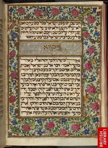 15th C. the 'Almanzi Pentateuch' with Haftarot and Five Scrolls (Hamesh megillot). Lisbon -  Hebrew Sephardi square script, punctuated. frontispiece with initial-word panels and full floral border with owl, in colours and gold.