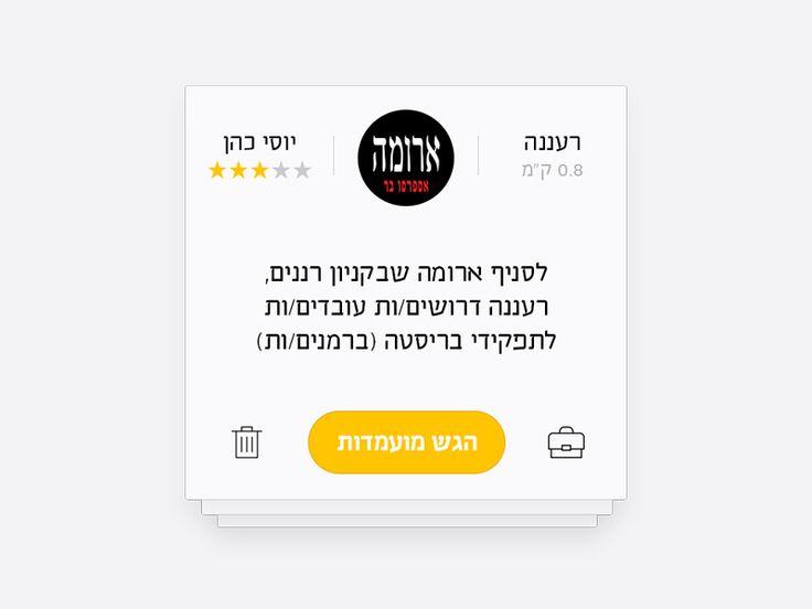 Más de 25 ideas únicas sobre Job search apps en Pinterest Job - best job search apps