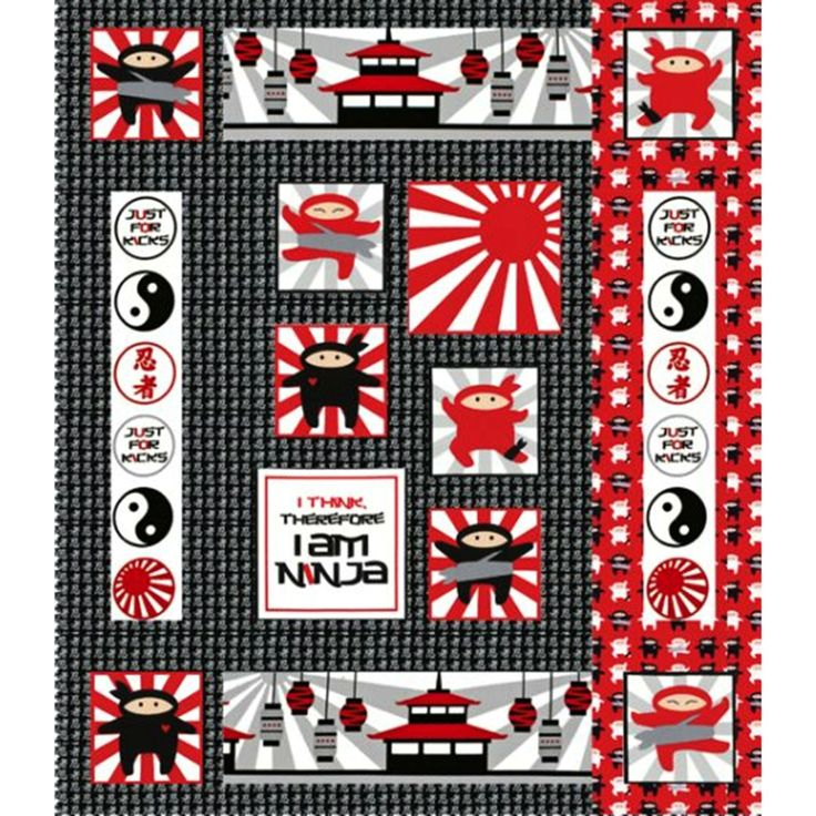 Make a martial arts ninja quilt you can order the fabric for Where to order fabric