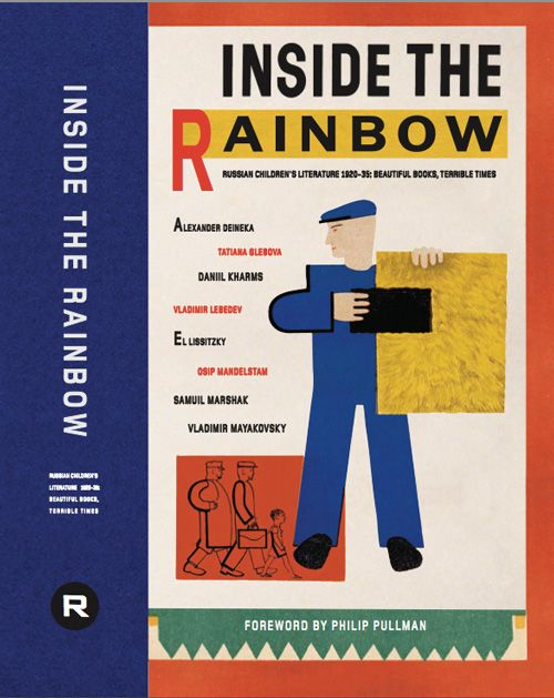 Inside the Rainbow: Gorgeous Vintage Russian Children's Book Illustrations from the 1920s-1930s: Book Art, Beautiful Book, Book Illustrations, Vintage Russian, The Brain, Gorgeous Vintage, Childrens Books, Children Books, Russian Children